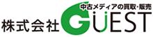 株式会社 GUEST(ゲスト)